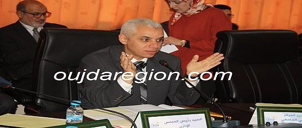عاجل…وزارة الصحة تفتح مباراة ل 5 مديرين بجهة الشرق