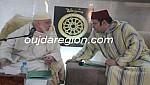 الليلة الرقمية البودشيشية 41.. بلاغ تنديدي بالتطاول على جلالة الملك ومشاركات من داخل المغرب وخارجه