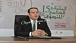 الدكتور منير القادري يبرز الحاجة الى قيم التصوف في مواجهة أزمات العصر