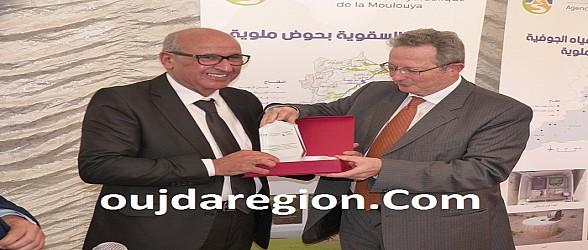 وكالة الحوض المائي لملوية توقع اتفاقية شراكة مع جامعة محمد الاول بوجدة
