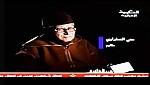 وجدة..وفاة المقاوم واحد اعضاء ثورة 16 غشت الحاج معي الصفريوي