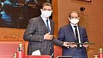 جهة الشرق…اللائحة الكاملة لتعيينات القضاة بناء على طلبهم