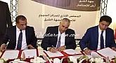 سابقة..مركز الاستثمار بالشرق يوقع اتفاقية لمواكبة حاملي المشاريع