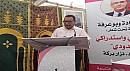 البرلماني ياسين دغو ينوه بزيارة بركة لجرادة ويرفع الستار عن واقع هذا الاقليم