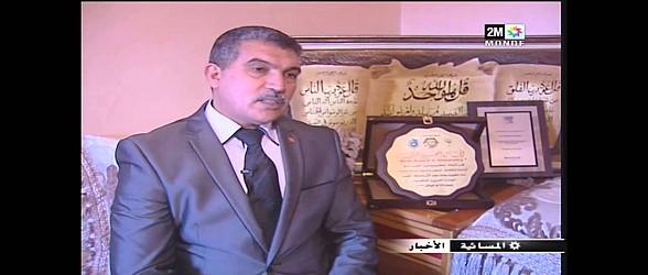 رئيس جامعة وجدة يعزي البروفيسور بلخير حموتي