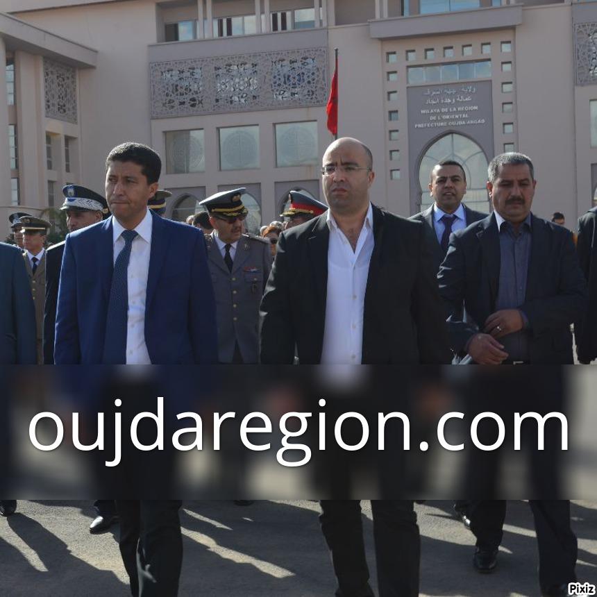 oujdaregion.com (6)